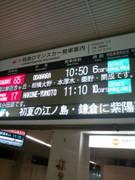 20110612_123.JPG