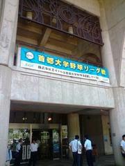 2012-05-27_13.27.46.jpg