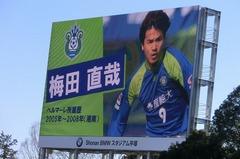 20130127_梅田.jpg