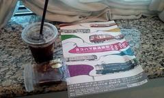 20130203_ヨコハマ鉄道フェスタ3.jpg