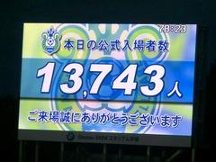 20130928 (47).jpg