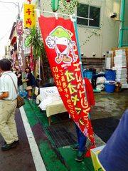 20131006伊勢原道灌祭り (79).jpg