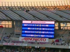 20131123味スタ (40).jpg