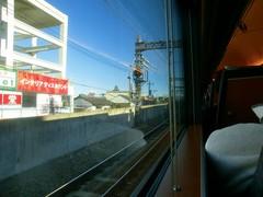 20131123_小田急MSE乗車 (9).jpg