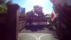 20131123_旧芝離宮恩賜庭園.jpg