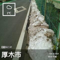 2014-02-18.jpg