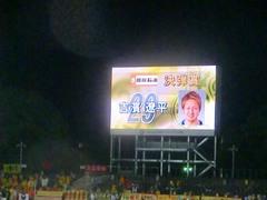 2014-06-28_湘南2−0北九州(BMWス) (52).jpg