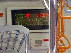 20140706_相鉄本線快速.jpg