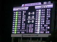 20140928_湘南—岐阜、後半もスコアレスのまま (33).jpg
