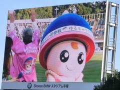 20141019_伊勢原市長とクルリン (622).jpg