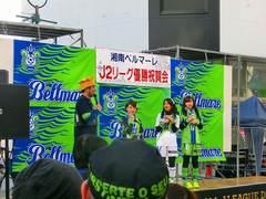 ステージにベルクイ3名 (14).jpg