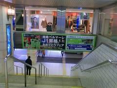 ラスカのベルマーレ記念セール予告pg (2).jpg