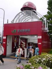 宮城野原駅.JPG