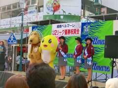 平塚市の謎のゆるキャラとミス七夕 (1).jpg