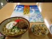 沖縄そばとミミガー和え.jpg