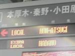 D1008302.jpg