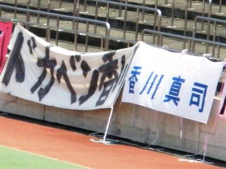 090502_ドカベン香川.jpg