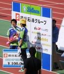 090502_Man of the match 中村.jpg