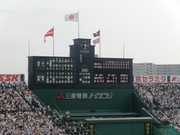 090812_横浜隼人6-2伊万里農林.jpg