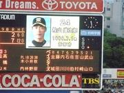 090922_代打桧山24.jpg
