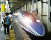 090924_広島駅で500系のぞみ.jpg