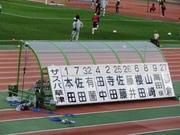 091129_ザスパスタメン.jpg