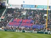 100328_3アル花咲徳栄.jpg