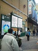 100328_甲子園 (6).JPG
