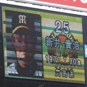100418_4番サード新井.jpg
