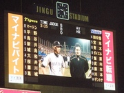 100429_ヒーローインタビューは球児と久保田.jpg