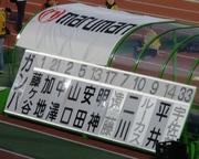 100516_ガンバスタメン.jpg