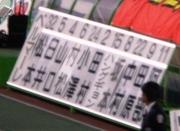 100516_ベルマーレスタメン.jpg