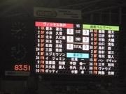 100814_神戸-湘南スコア.jpg