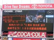 111009_祝セッキー通算1000試合出場.jpg