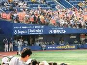 111009_阪神側ベンチ.jpg