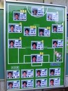 120503_湘南スタメン&サブ.jpg