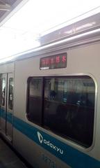 121111_愛甲石田から電車.jpg