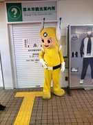1230神奈川県警ピーガルくん.JPG