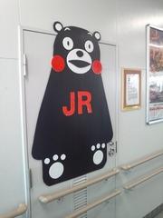 130107宇土駅にもくまモン.jpg