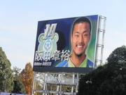 14_阪田.jpg