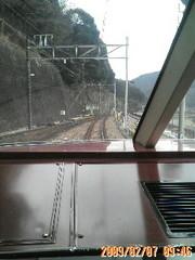 20090207_079.JPG