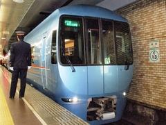20090222_湯島駅MSE.jpg