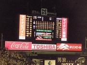 20100718_T11-4YS_Final Score.jpg