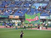 20100725_伊勢原市長.jpg
