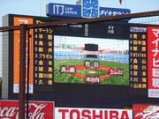 20100829_スタメン.jpg