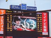 20100829_山本斉って誰?.jpg