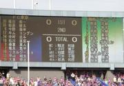 20101003_スタメン.jpg