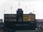 20101017_04スタメン.jpg
