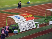20101110_湘南スタメン.jpg