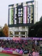 20101128_湘南0−4C大阪〜これが現実.jpg